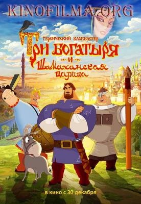 Смотреть мультики и мультфильмы онлайн бесплатно