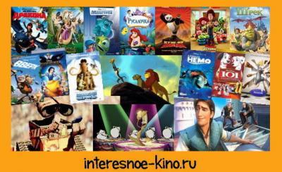 Мультфильмы онлайн бесплатно в хорошем качестве, смотреть мультфильмы без регистрации