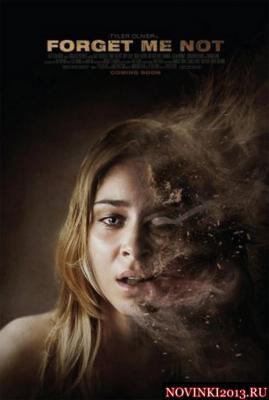 Новинки кино 2013 года смотреть онлайн в хорошем HD качестве