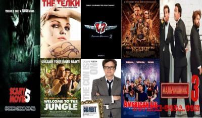 Кинотавр-2013: интим, любовь и социалка