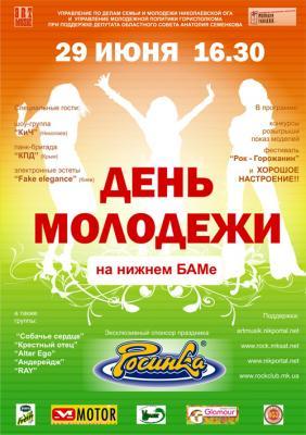 Казакшка кино 2013